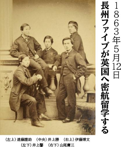 明治維新150年 萩市観光協会