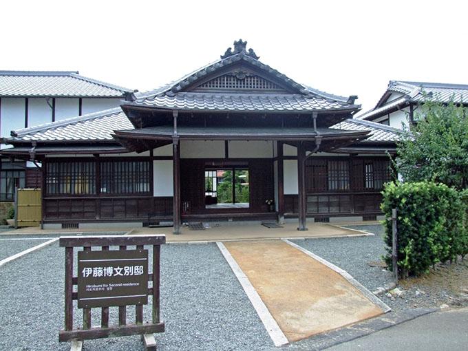画像:伊藤博文旧宅・別邸