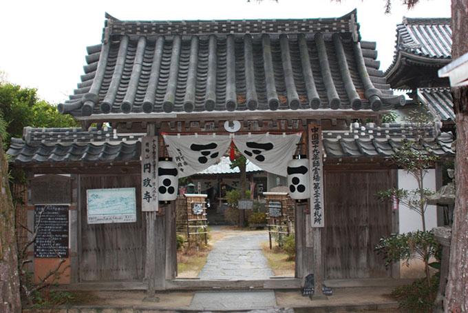 画像:円政寺