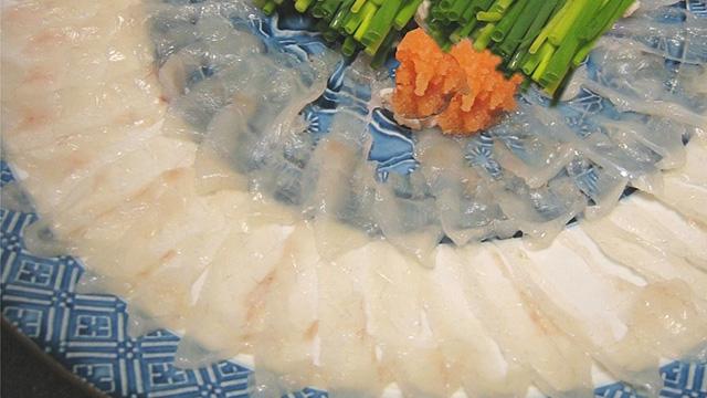 image - food