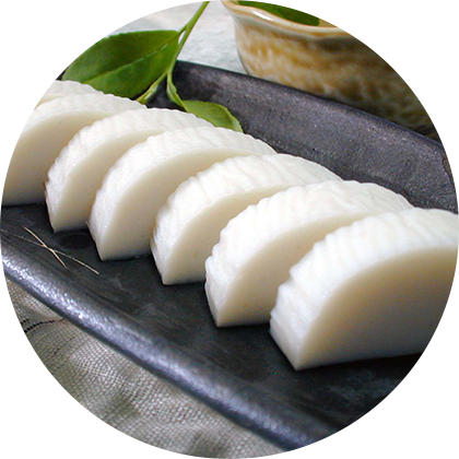 image - 烤蒲鉾