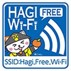 画像:FREE Wi-Fiのマーク