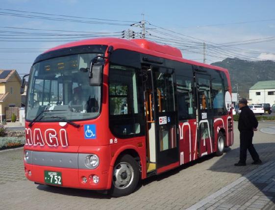 Hagi Jyunkan Ma-ru Bus