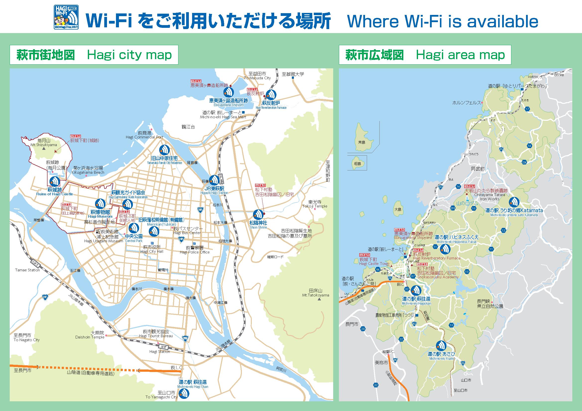 画像:wi-fiマップ