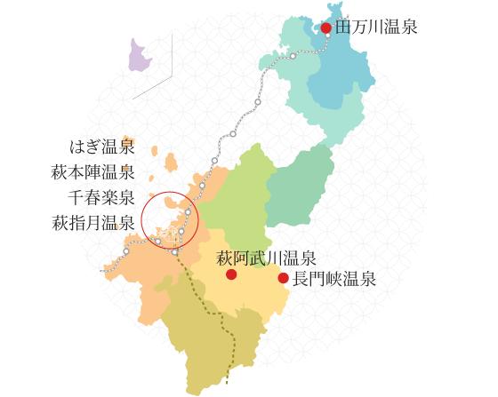 画像:萩温泉郷の地図