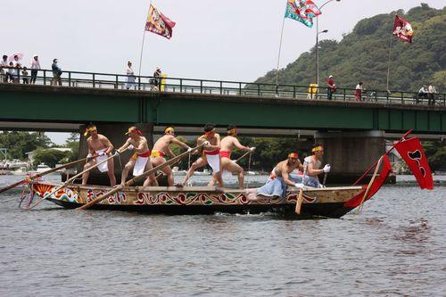 画像:萩の和船大競漕 ~おしくらごう~