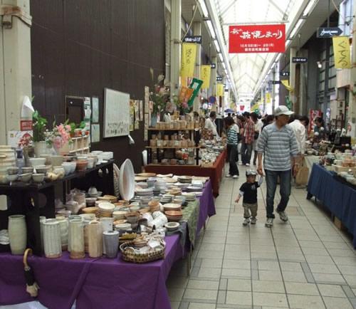 画像:がんばろう萩! 萩・田町やきもの観光フェア